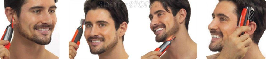tondeuse rasoir oreille nez moustache pr cision micro. Black Bedroom Furniture Sets. Home Design Ideas